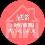 小松台北町/中古住宅/南道路、5DKの平屋住宅