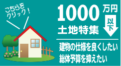 l1000-logo_001