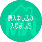 高鍋町:5区画分譲地、上水道引き込み済み(2号地)