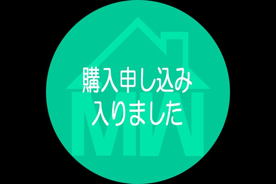 人気の小松台小学校区にある平屋住宅です。
