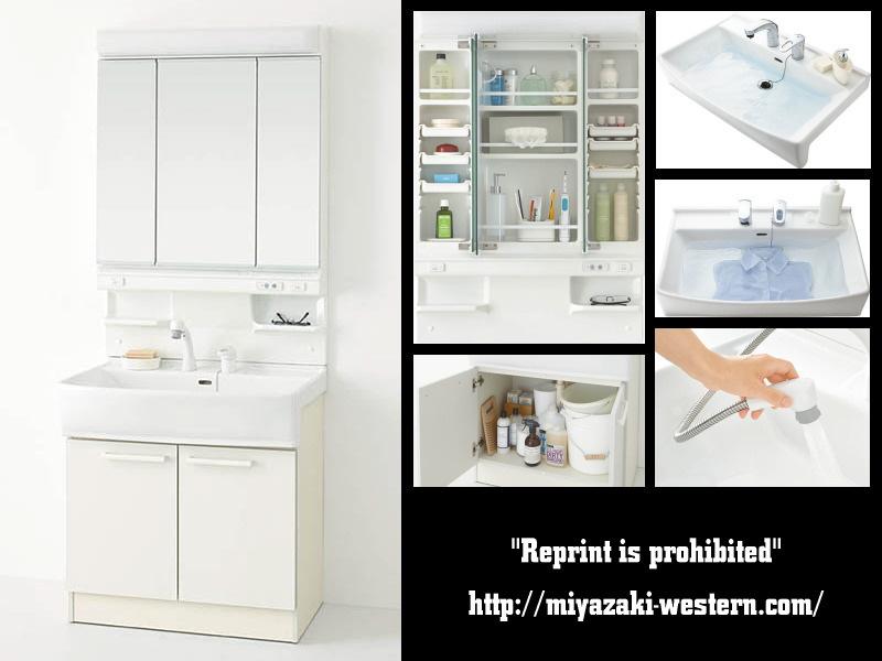 【洗面台仕様】参考イメージです。物件によって向きや色が異なります。
