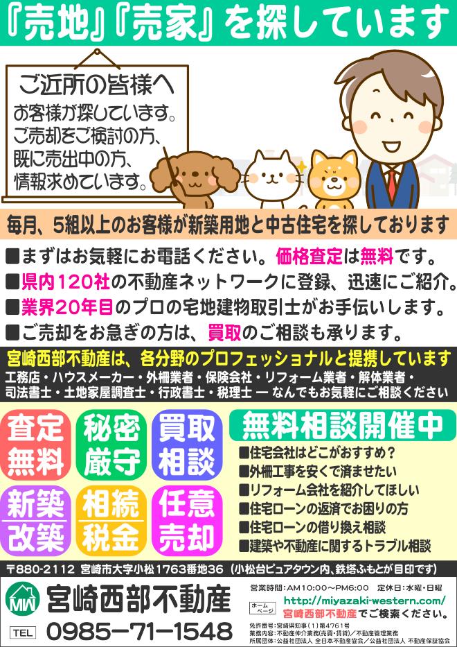 leaflets_004