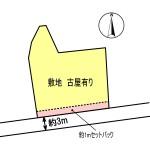 富吉/土地/南道路、129坪。既存宅地の新築用地/敷地図
