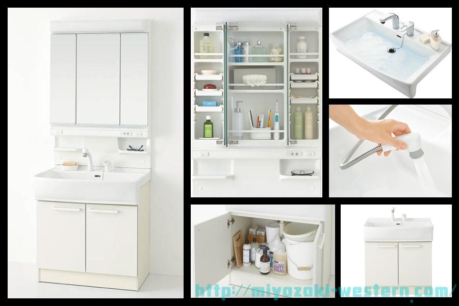 【完成イメージ】洗面台のイメージです。