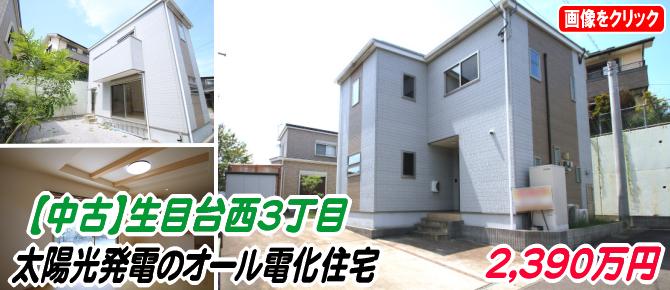 【中古】南方町:5DK平屋住宅、家具収納付き 980万円